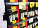 Shopfloor.be_282-12_wines